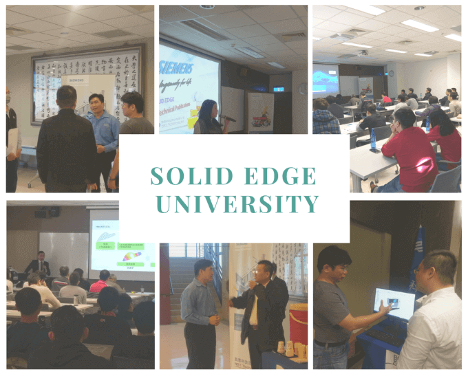 2018 Solid Edge University_台中場