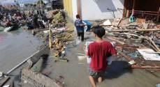 EHK: Rasche Hilfe für Sulawesi