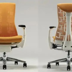 Herman Miller Embody Chair Used Office Z Gallerie Delicious Design Process: How 3d And Rapid-prototyping Benefit The - Solidsmack
