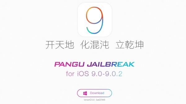 Revelada fecha lanzamiento jailbreak iOS 9-2