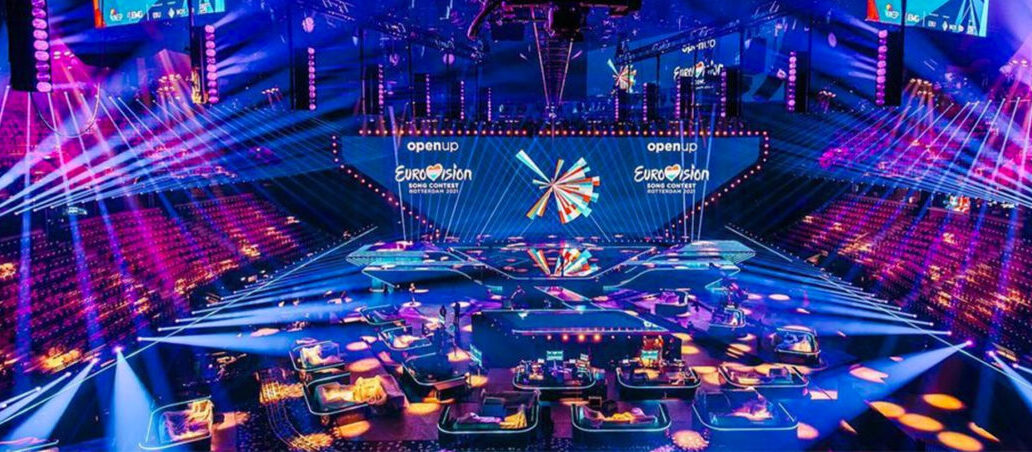 Eurovision Song Contest 2022: the news
