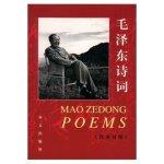 libros mas vendidos de la historia maopoems