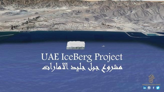 Emiratos Árabes Unidos planea remolcar un iceberg para obtener agua potable