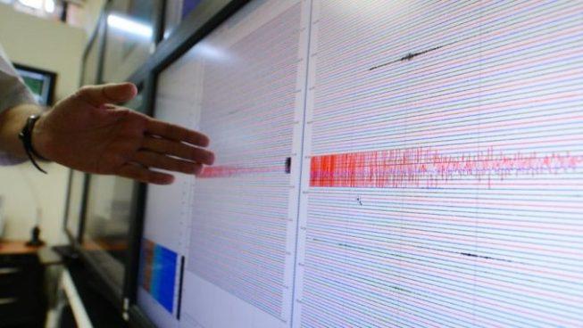 MARN registra enjambre sísmico en AMSS en los municipios de Soyapango e Ilopango