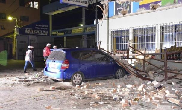 Dos muertos y cinco heridos tras terremoto en Guatemala