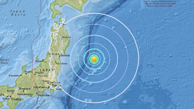 Un sismo de 6,1 fue registrado en Japón