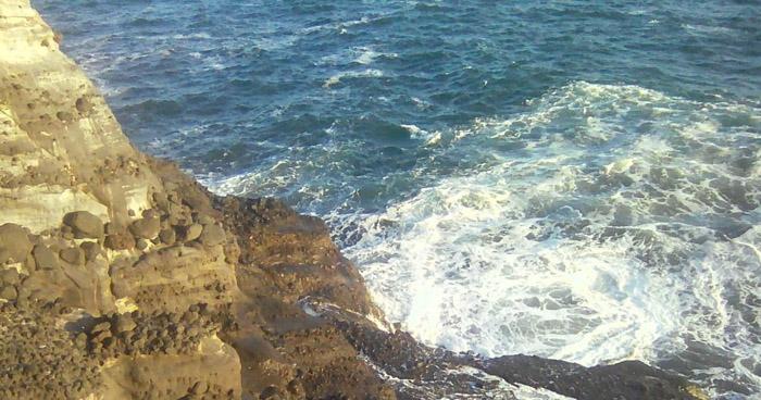 Joven muere ahogado en playa El Palmarcito, La Libertad