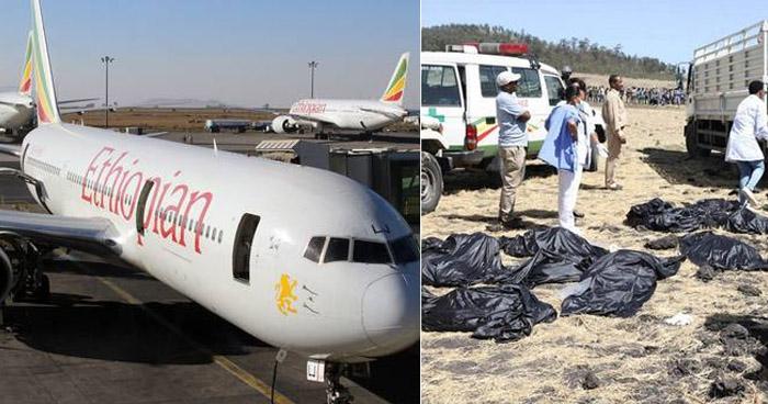 Mueren 157 personas tras accidente de avión en Adís Abeba, Etiopía