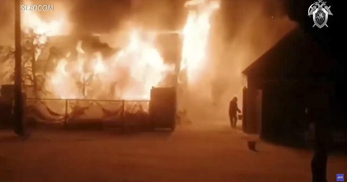 11 muertos tras incendio en residencial de ancianos en Rusia