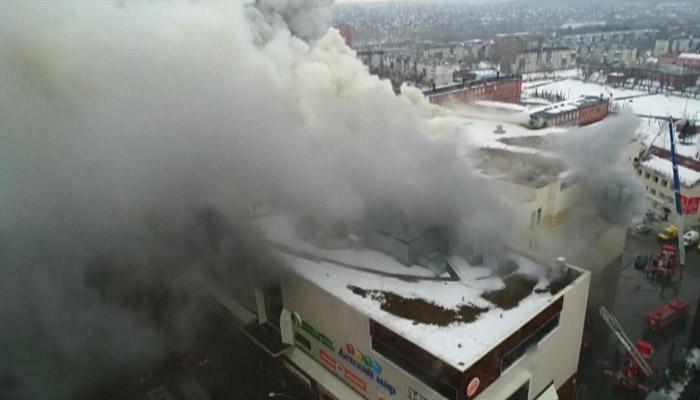 Al menos 3 niños murieron en incendio en Siberia, Rusia