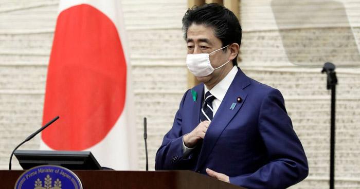 Japón extiende Estado de Emergencia por COVID-19 hasta finales de mayo