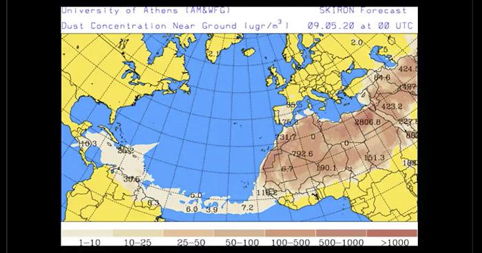 Ingresa Polvo del Sahara al territorio salvadoreño