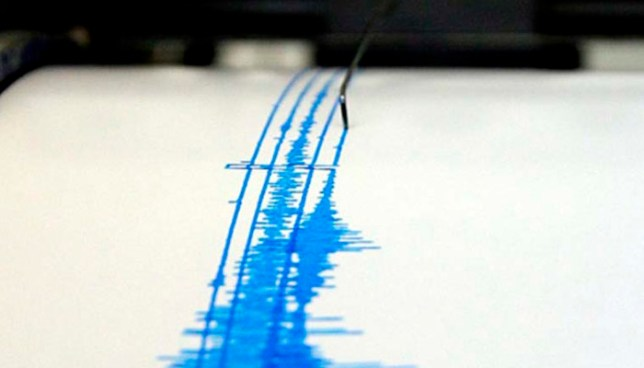 Sismo de 3.7 se registra la tarde de este lunes frente a la costa de Sonsonate
