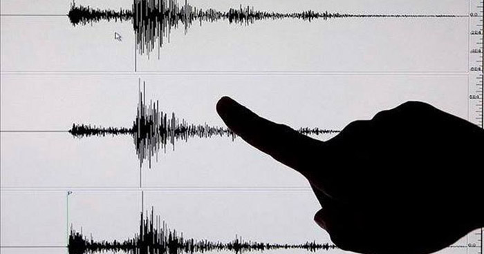 Tres sismos se registraron esta madrugada, en diferentes puntos del occidente de país