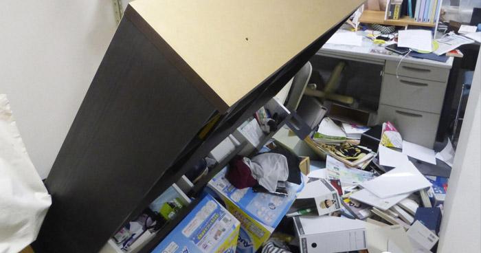Terremoto de 7.3 sacudió este sábado la costa de Japón