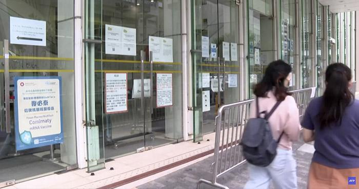 Hong Kong podría botar a la basura millones de vacunas contra el COVID-19