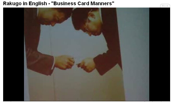 Japanese business card etiquette solopress in japan one does not simply take a business card so konichiwa dear visitor and learn how to do proper business card etiquette reheart Image collections
