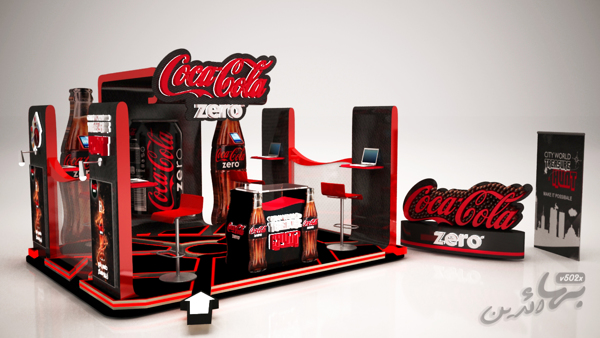Option 3 of the coca cola exhibition stands looks more standard like a bar