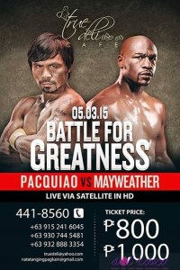 Pacquiao-Mayweather Fight in True Filipino Style: Book Now