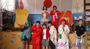 Montessori de San Juan's Social Studies Month
