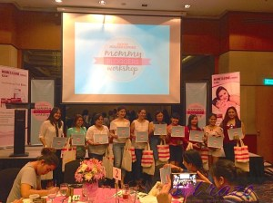 Good Housekeeping Mommy Bloggers Workshop