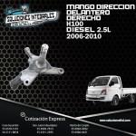 MANGO DIRECCION DELANTERO DERECHO H100 DIESEL 2.5L 06-10