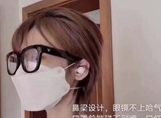 Nouvelle génération de masques FFP2 à base de nanotechnologies pour une meilleure filtration et une respiration plus facile