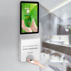 Distributeur de gel hydroalcoolique avec affichage dynamique
