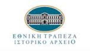 Μουσεία Εθνικής Τράπεζας Ελλάδος