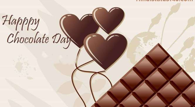 Happy chocolate day HD sms 2018 images wishes quotes wallpapers date