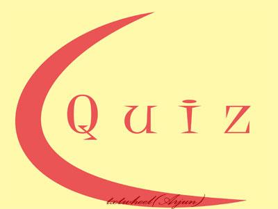QUIZ-4 OF C PROGRAMMING LANGUAGE