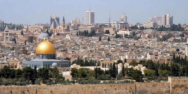 Image result for capital in jerusalem