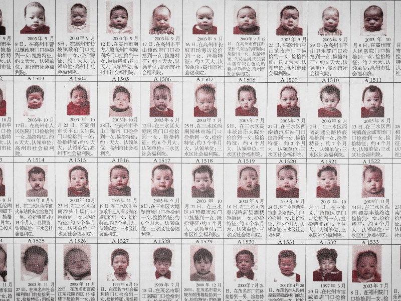 A still from One Child Nation by Jialing Zhang and Nanfu Wang, an official selection of the U.S. Documentary Competition an at the 2019 Sundance Film Festival.