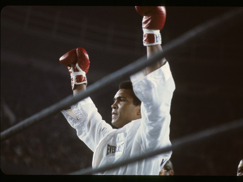 A still of Muhammad Ali in What's My Name: Muhammad Ali.
