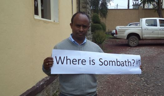 People in Addis Ababa are asking...