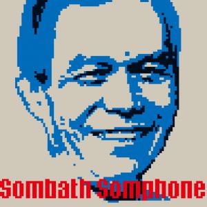 ai-trace-sombath-710x710