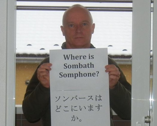 People in Chikuma City, Japan are asking...