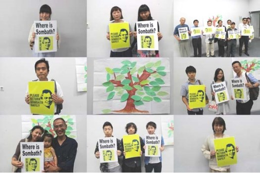 People at a human rights seminar in Tokyo are asking...
