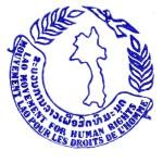 LMHR logo