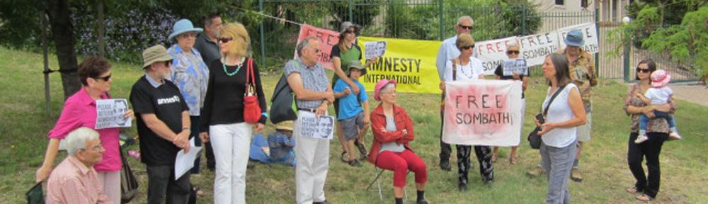 Amnesty-Canberra-13-12-15-Banner