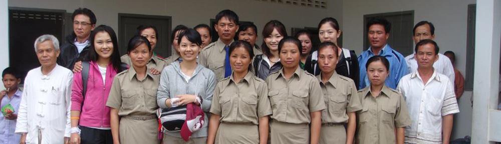 SB & Teachers-Sieng Khuang-Banner