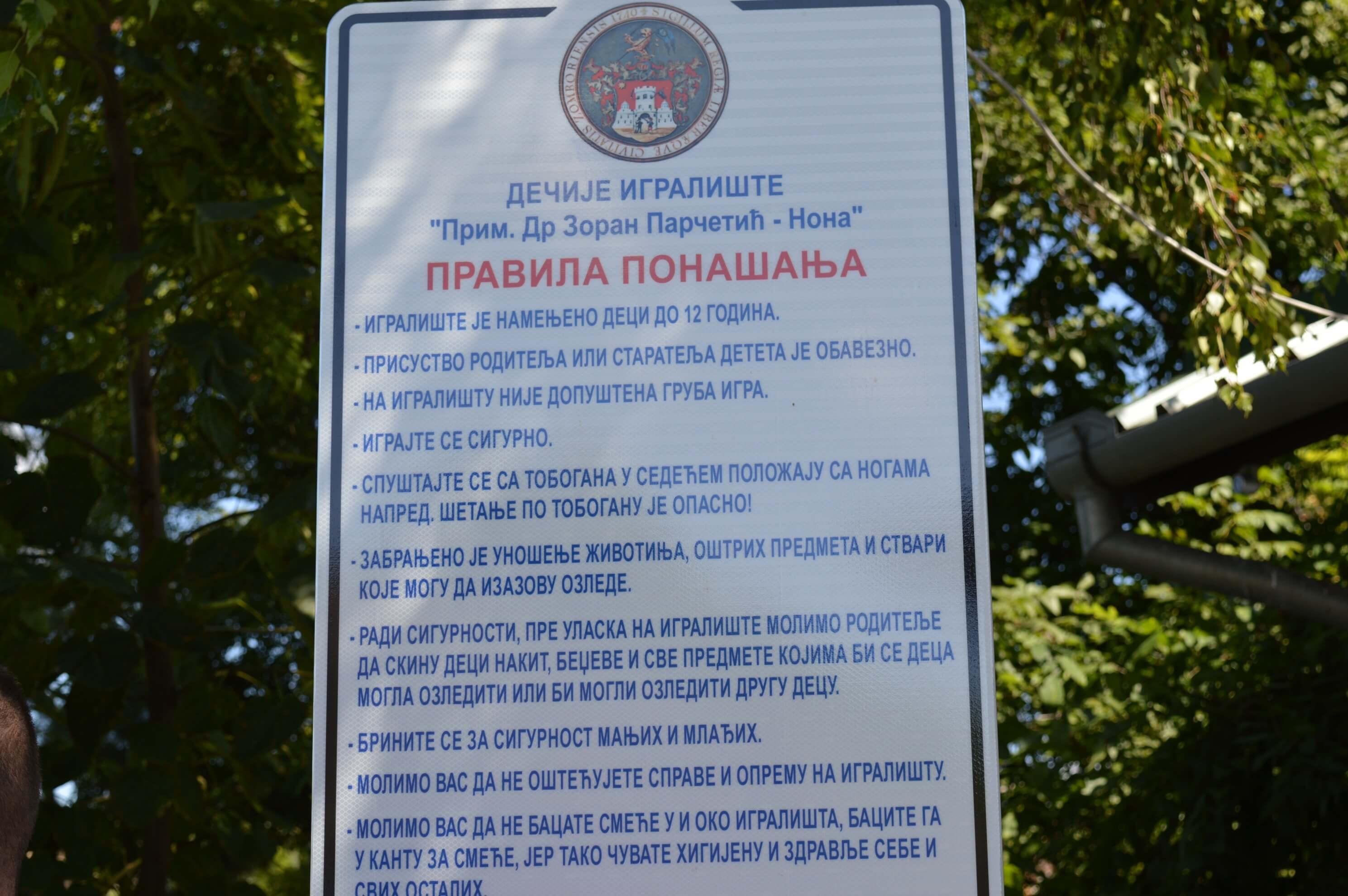Градоначелници Сомбора Душанки Голубовић уручена се слика као захвалница Граду Сомбору