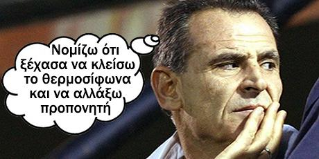 Panopoulos