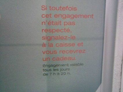 engagement-total