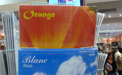 orange-bleue-jour-84.jpg