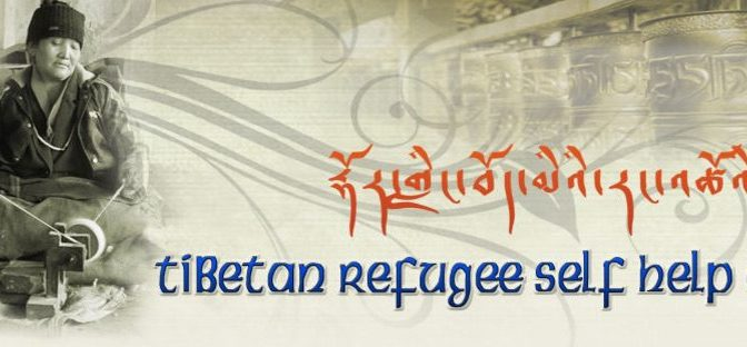 Tibetan Refugee Self Help Centre