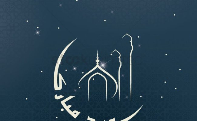 Eid Ul Fitr 2020 Images To Send Your Love One For Greeting