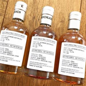 Octomore 8.1 to 8.3 Samples