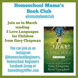 Homeschool Mama's Book Club monthly