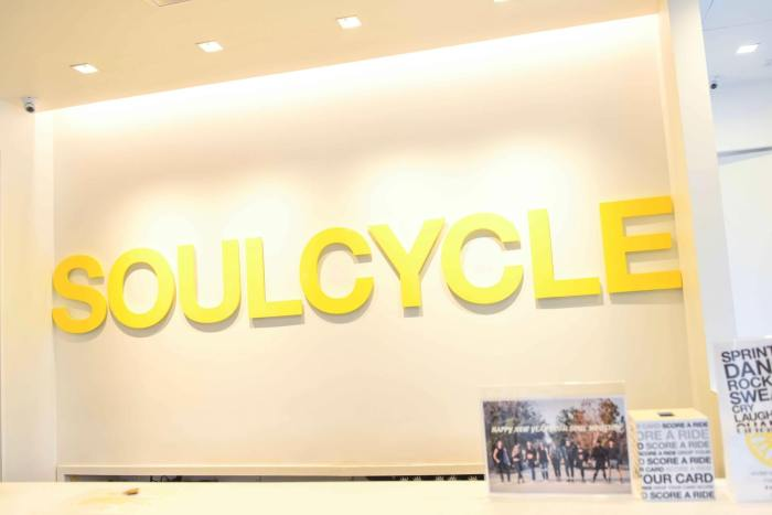 SoulCycle has become more than a workout in my life. It has also become my therapist, life coach and stress reliever. Something Gold, Something Blue is so excited to be teaming up with SoulCycle Memorial to throw a SGSB ride on Saturday, January 21st.